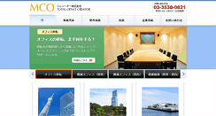 Preview of office-mco.co.jp