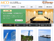 Tablet Preview of office-mco.co.jp